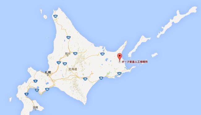オーク 授精所 北海道に関連した画像-03