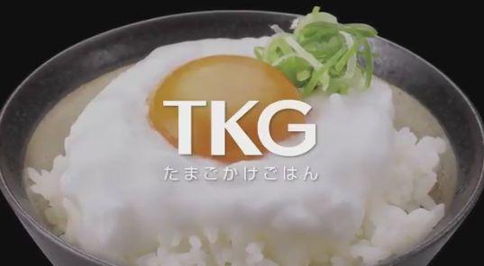 タカラトミー TKG たまごかけごはん 卵かけご飯 サザエさん 製造機に関連した画像-02