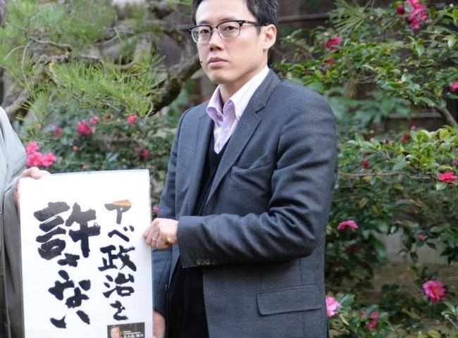 大学講師 安倍政権 課題 学生 思想信条に関連した画像-01