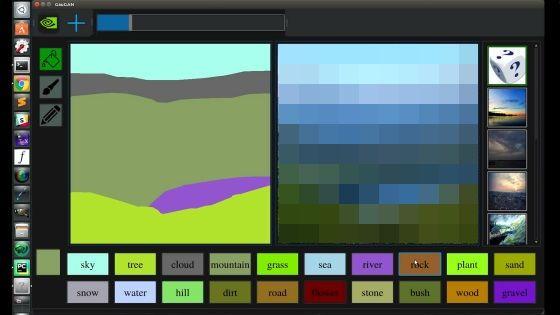 落書き 風景 写真 変換 GauGAN NVIDIAに関連した画像-01