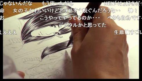 kuro_131125okuhiroya04