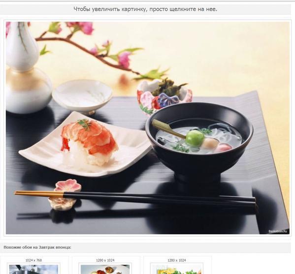 日本人の朝食 海外サイトに関連した画像-02