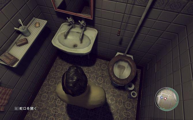 ゲーム トイレに関連した画像-12