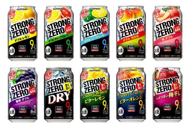 ストロングゼロ みそ汁 肝臓 魔剤に関連した画像-01