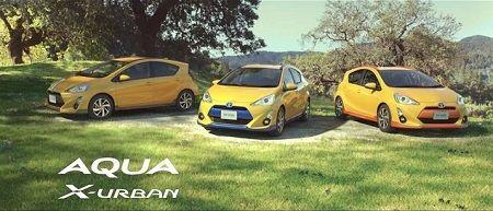 トヨタ アクア AQUA 自動車 車 CM ファイナルファンタジー FFに関連した画像-01