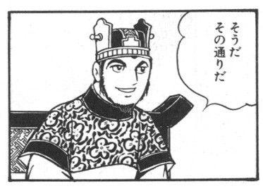 オタク シナリオ ゲーム アニメに関連した画像-01