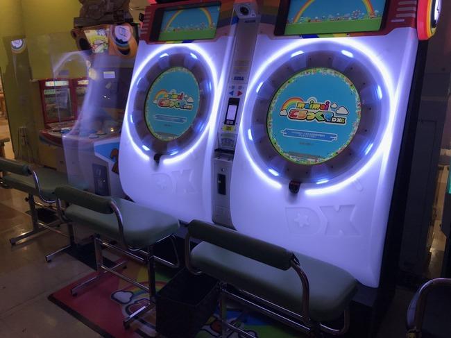 ゲーセン ゲームセンター 音ゲー 椅子 maimaiに関連した画像-04