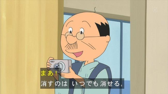 サザエさん デジカメ 東芝 黒電話 パソコン ケータイ に関連した画像-01