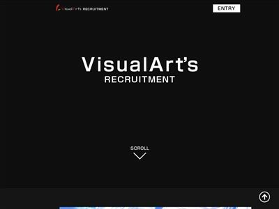 ビジュアルアーツ求人に関連した画像-02