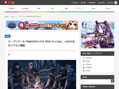 Will To Live MMORPG FPS アポカリプス オープンワールド Steam S.T.A.L.K.E.R.に関連した画像-02