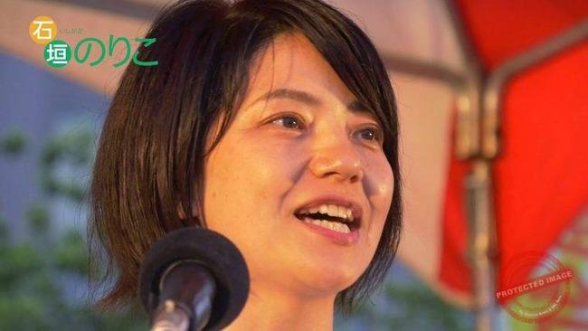 立憲民主党 石垣のり子 安倍総理 コラボ動画 罵倒に関連した画像-01