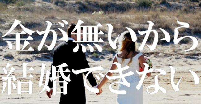 東京都 出生率 23区 金持ち 貧乏 若者 貧困に関連した画像-01