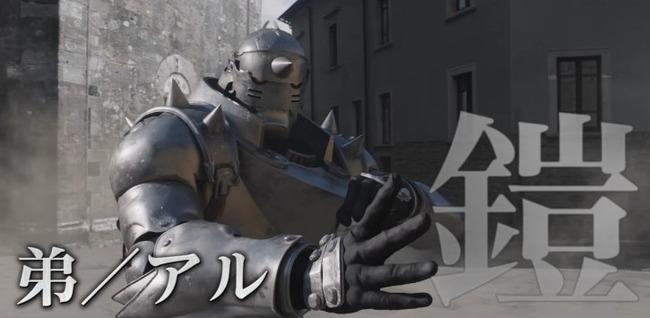 鋼の錬金術師 アル役 水石亜飛夢に関連した画像-01
