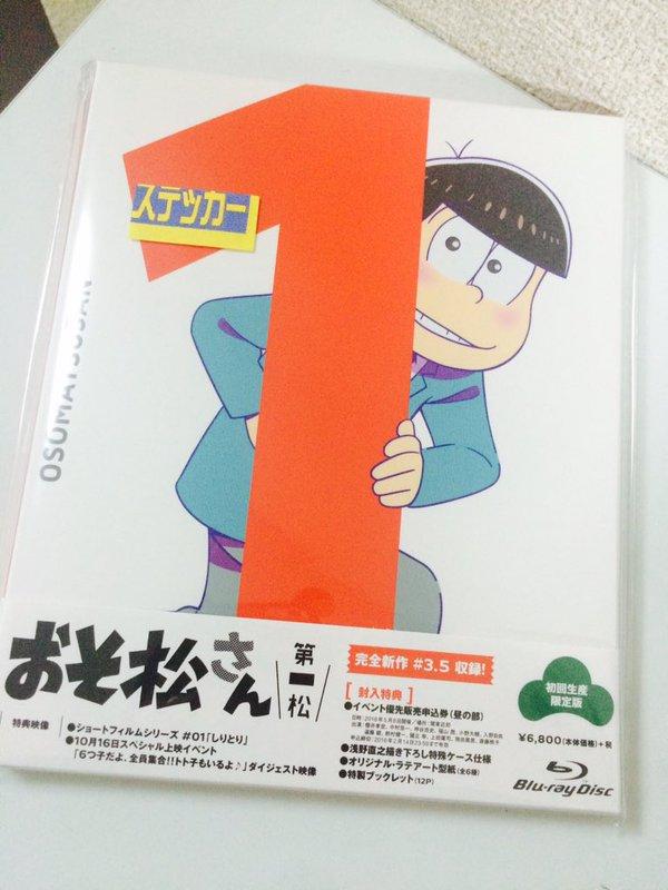公式 人気エピソード ベストオブおそ松さん総選挙 3.5話 特別編 カラ松事変 エスパーニャンコに関連した画像-06