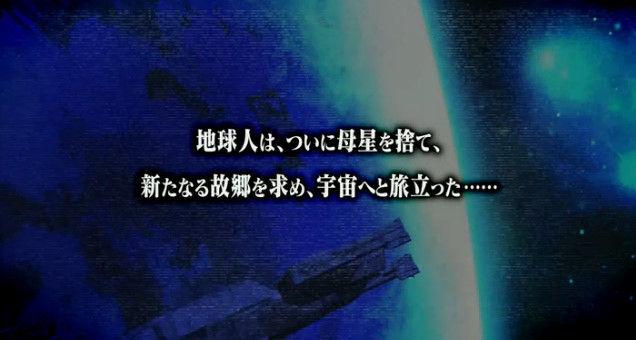 MAGES. PCオンラインゲーム 超銀河船団に関連した画像-03