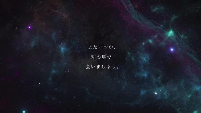 SPACE WORLD スペースワールドに関連した画像-03