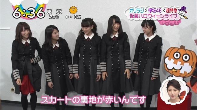 欅坂46 秋元康 ナチスに関連した画像-05