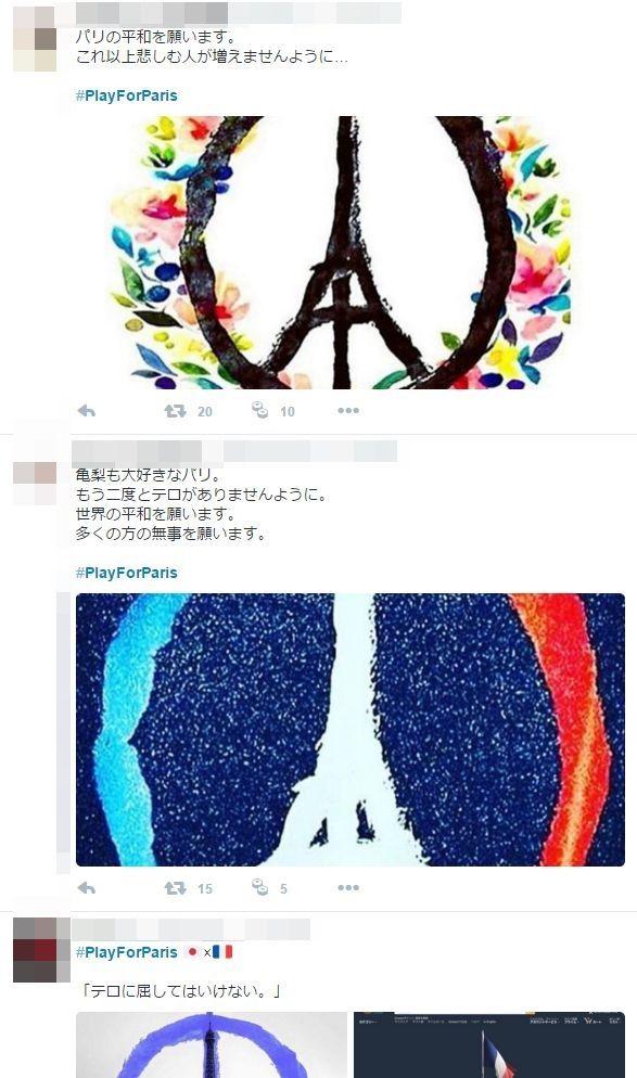 フランス パリ テロ ツイッター ハッシュタグに関連した画像-04