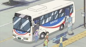 【クレーム】 「バスに乗ろうとしたら直前でドアを閉められた、扉を叩いたが無視された!どういう事だ説明しろ!!」