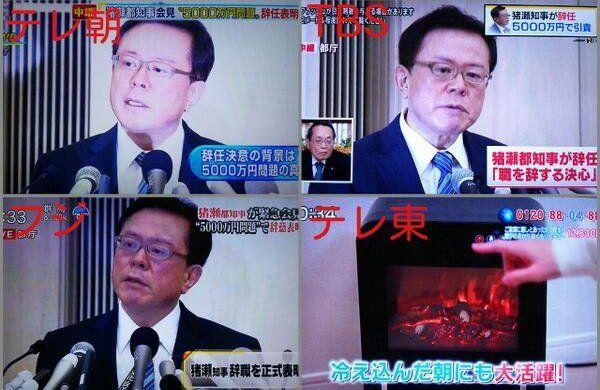 テレビ東京に関連した画像-01