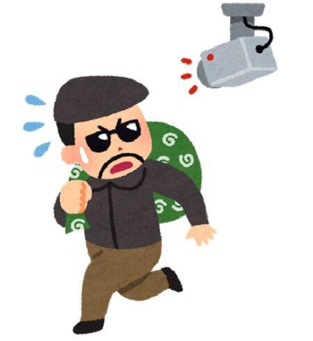 無人 販売 メダカ 窃盗 事件に関連した画像-01