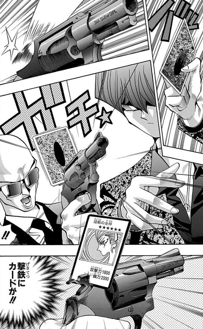 海馬瀬人 すごい男 遊戯王に関連した画像-02