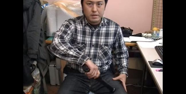 スタンガン 防犯グッズ 店長に関連した画像-01