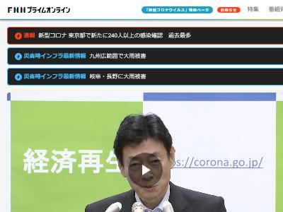 新型コロナウイルス 緊急事態宣言 政府 経済 イベントに関連した画像-02