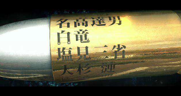 アウトレイジ 北野武 ビートたけしに関連した画像-07