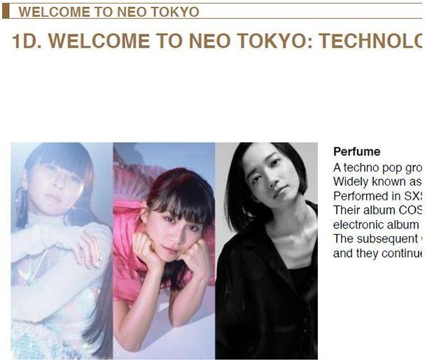 東京五輪 開会式 MIKIKO ボツ 幻 Perfume AKIRA 任天堂 ネオ東京に関連した画像-03