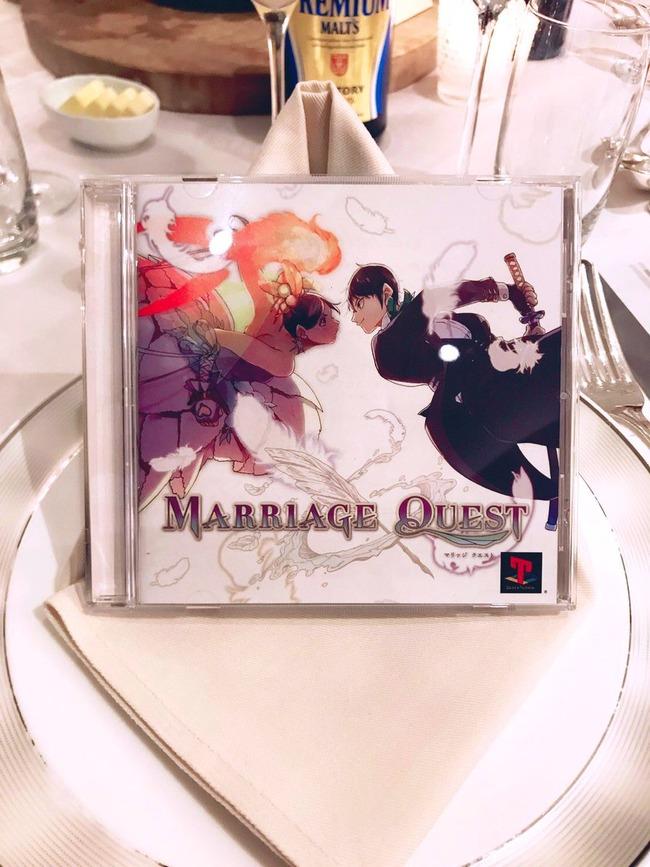 結婚式 新郎新婦 ゲーム好き 初代PSゲームソフト風 ゲストブックに関連した画像-02