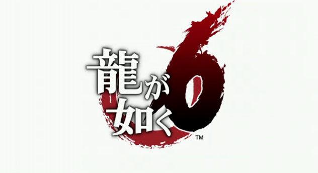 龍が如く6 ビートたけし 北野武に関連した画像-06