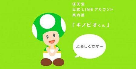 任天堂 LINE キノピオに関連した画像-01