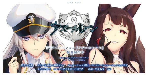 アズールレーン アズレン アニメ PC ティザービジュアルに関連した画像-01