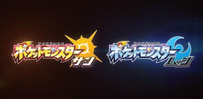 ポケモン ポケットモンスター 重大発表 サン ムーンに関連した画像-01