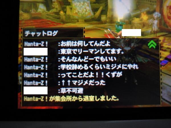 マナー問題 有害プレイヤーに関連した画像-05