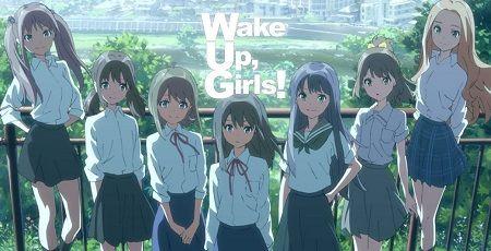 WUG TVアニメ 1期 ぶっちゃけ 田中美海 ヤマカン 山本寛に関連した画像-01