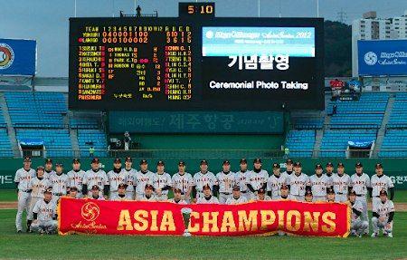 アジアシリーズに関連した画像-01