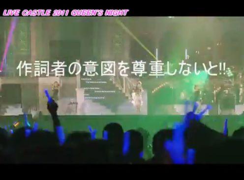 声優 水樹奈々 ライブ 歌詞に関連した画像-06