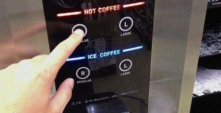 コーヒーメーカー デザイナーに関連した画像-01