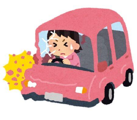 未成年 飲酒 交通事故 無免許 北海道に関連した画像-01