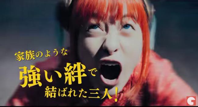 銀魂 映画 実写 小栗旬 菅田将暉 橋本環奈に関連した画像-13