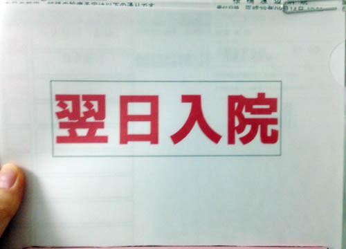 麻枝准 入院に関連した画像-02