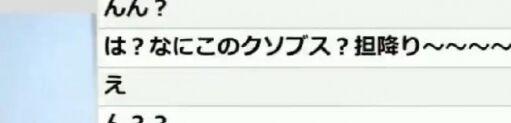 イケボ 配信者 闇 顔バレに関連した画像-04