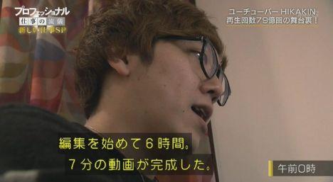 ヒカキン 動画 編集 ゲーム開発者に関連した画像-01