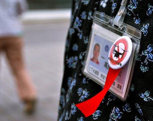 沖縄 公務員 政治的中立性に関連した画像-03