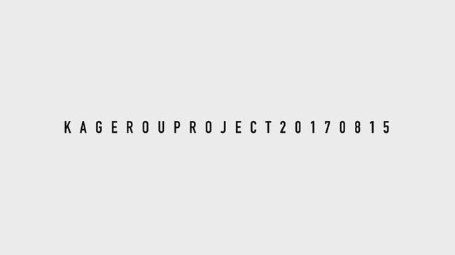 カゲロウプロジェクト カゲプロ 3rdアルバムに関連した画像-02