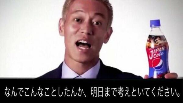 本田圭佑 阪神大震災 同情します 語彙力に関連した画像-01