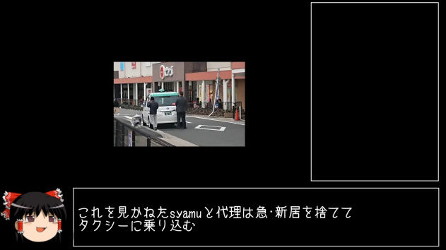 syamu 誘拐 まとめ 代理人 日大サークル 中日帽子 復活に関連した画像-12