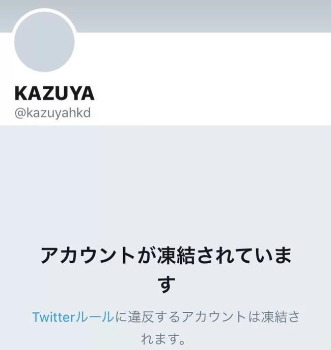 KAZUYAチャンネル ツイッター 凍結に関連した画像-02